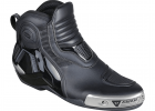 Dainese Dyno Pro D1 Shoes Review